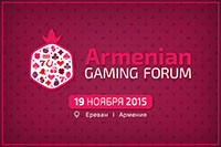 EveryMatrix стала спонсором Armenian Gaming Forum
