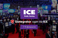 Slotegrator на ICE Totally Gaming