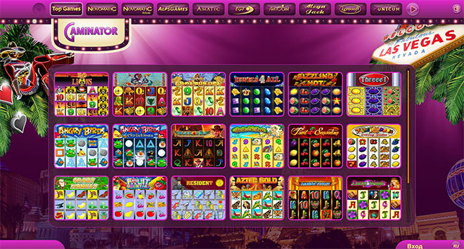 казино гейминатор онлайн