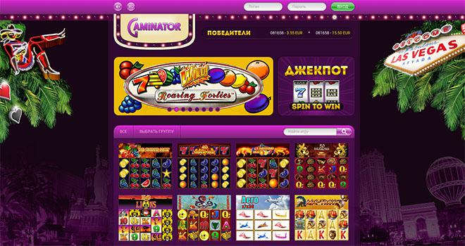 Программист казино онлайн казино с 1 центов