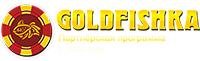 голдфишка лого