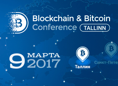 Blockchain & Bitcoin Conference Tallin
