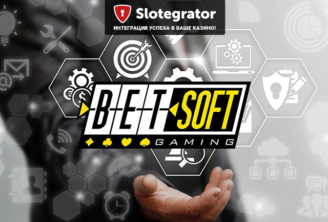 Slotegrator и Betsoft Gaming