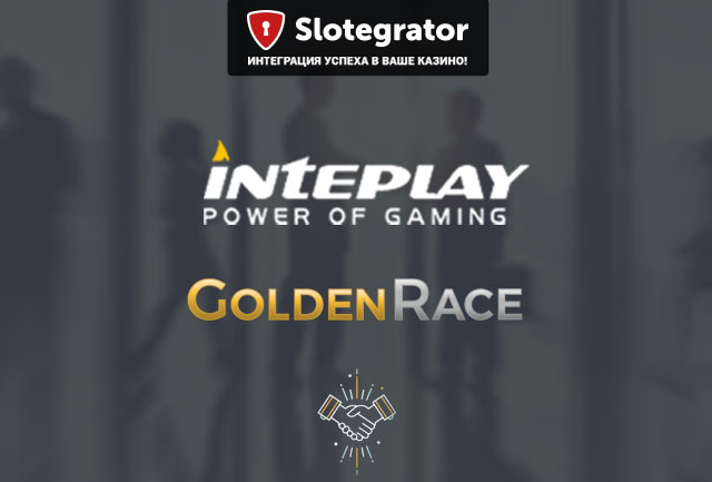 Slotegrator и Inteplay Global Limited, и Golden Race