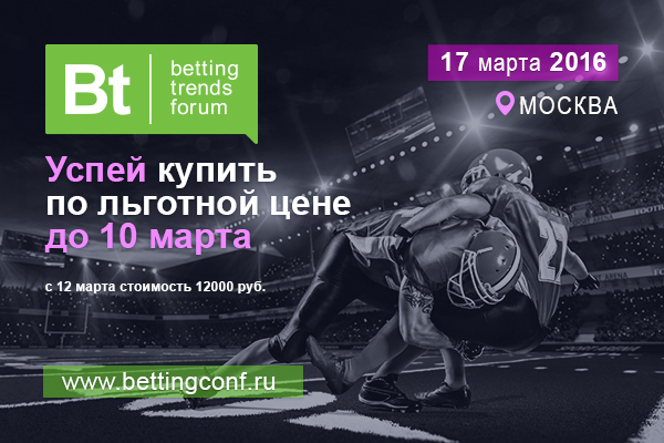 Betting Trends Forum logo