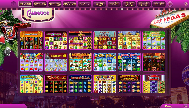 Http //gaminator-casino.com