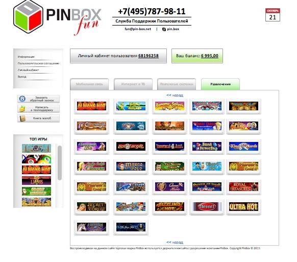 Сайт розница магазин официальный казино платья интернет