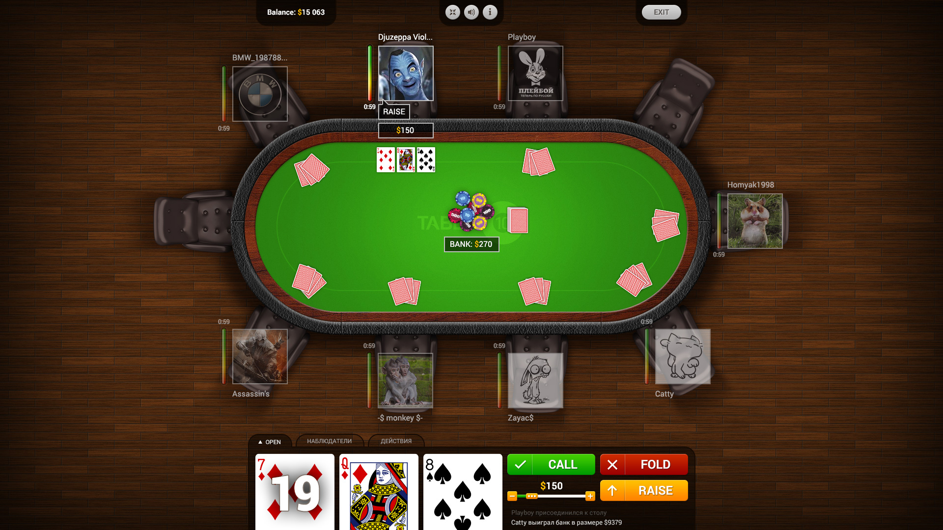 Table game Seka, screenshot 5