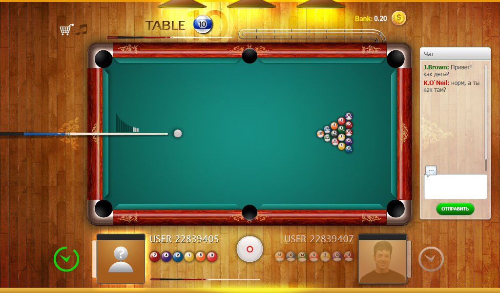 Table game, screenshot 2