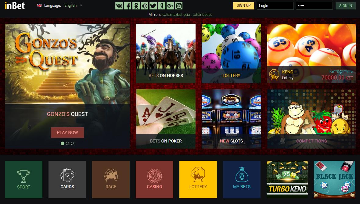 игровые автоматы maxbet играть бесплатно
