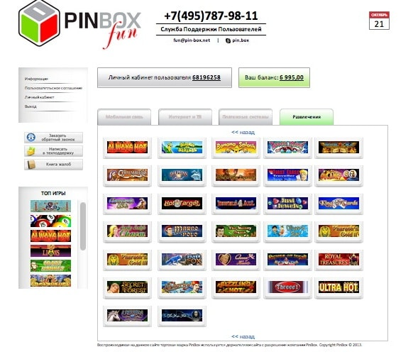 El sistema de pago para casinos Fun.Pin-Box
