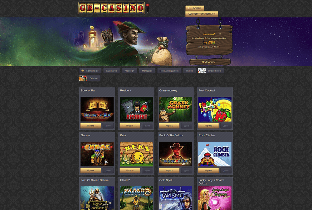 Great Britain Casino website